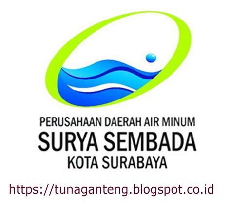 lowongan kerja terbaru perusahaan daerah air minum pdam