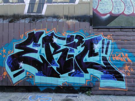 Graffiti Eric : Double Your Pleasure.