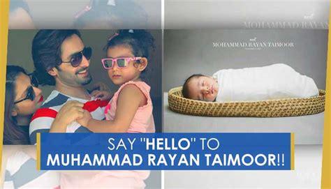 "Say ""hello"" To Muhammad Rayan Taimoor!!  Ary Digital"