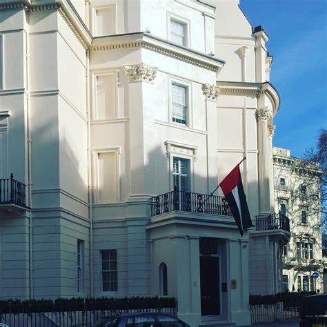 embassy   united arab emirates london wikipedia