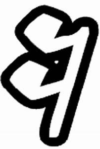 Sixteenth Rest - Scribblenauts Wiki
