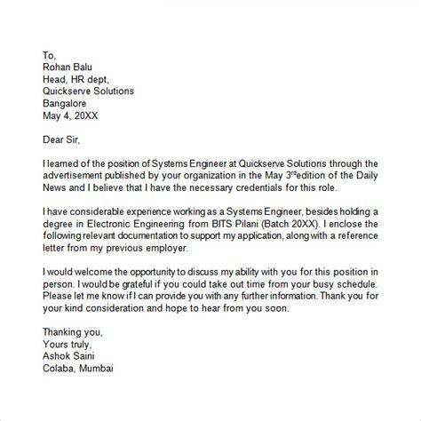 application letter details