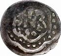 1 Yarmaq Golden Horde 1291-1292, Sagdeeva# 158 ...