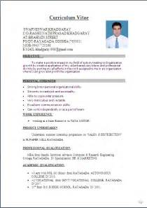 sle of resume word document resume freshers format free excel templates