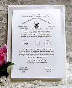 wedding invitations layered invitation With 3 layer wedding invitations