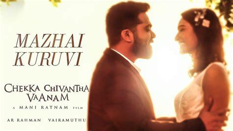 Chekka Chivantha Vaanam Mazhai Kuruvi Song Reaction