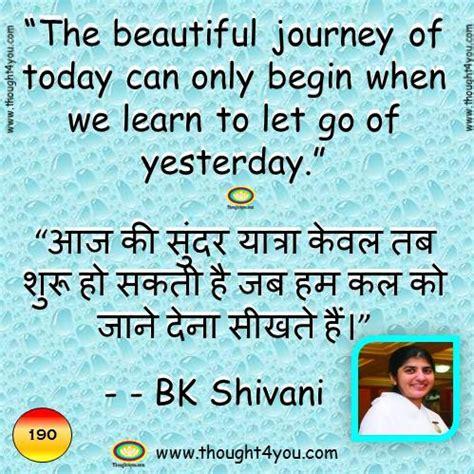 ideas  thoughts  hindi  pinterest inspirational quotes  hindi