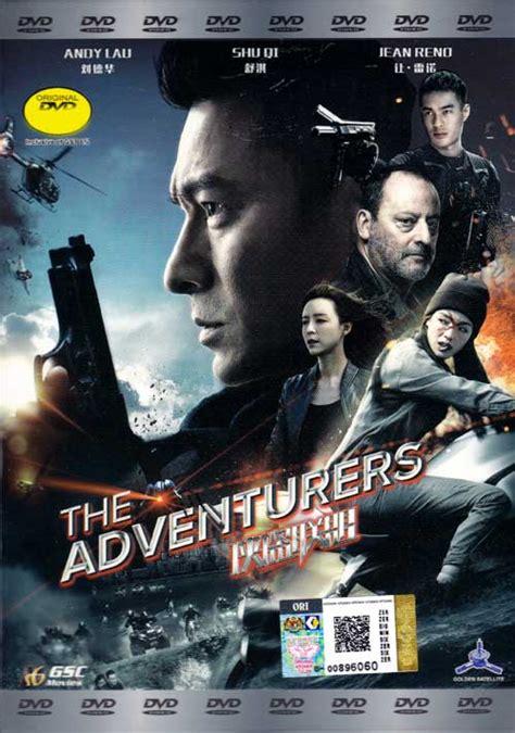 adventurers  china  dvd english