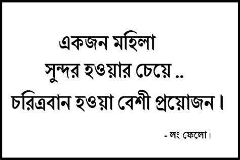 bengali quotes image quotes  relatablycom