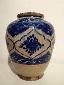 Vase En Céramique : vase en c ramique de perse 17i me si cle arabe islamique ~ Teatrodelosmanantiales.com Idées de Décoration