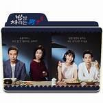 Folder Drama Korean Sets Icon Table Deviantart