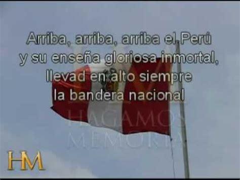 marcha a la bandera peruana youtube