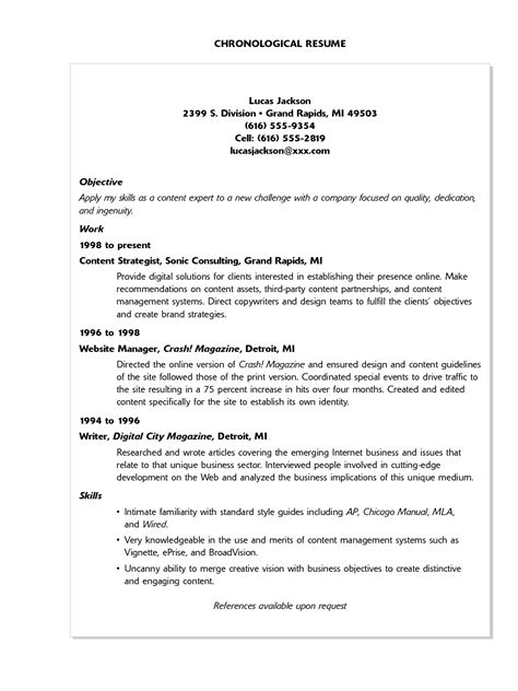 computer skills on resume exle computer science resume exles resume cv cover letter