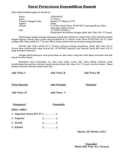 surat pernyataan kepemilikan rumah