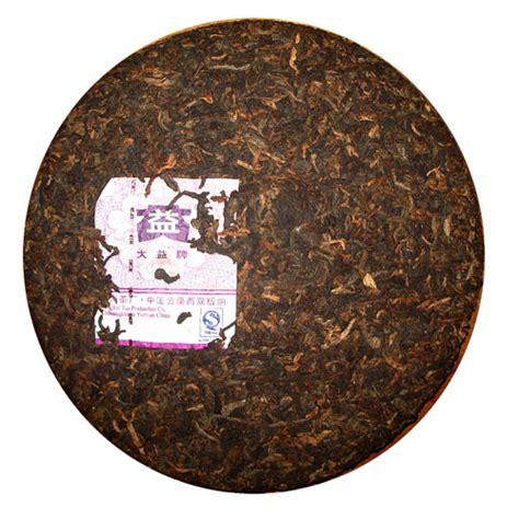 Green Tea, Oolong Tea, White Tea, Yellow Tea, Puerh Tea