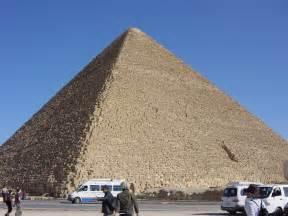 ピラミッド:ピラミッド は 第一 ピラミッド ...