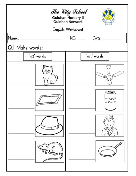 sr gulshan the city nursery ii english and math worksheets