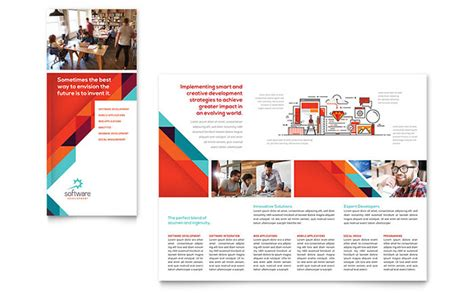 software product brochure template application software developer tri fold brochure template design