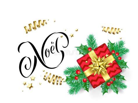 Joyeux Noel Merry Christmas French Greeting Card Stock