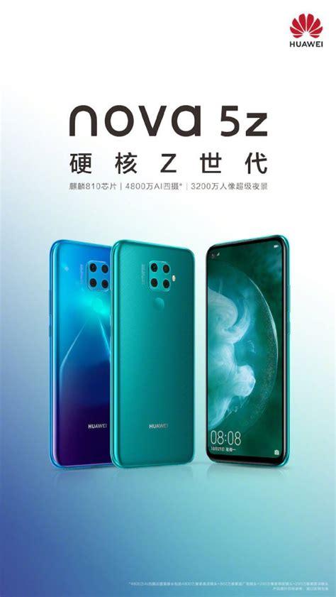 huawei nova  teaser key specs unveiled yugatech