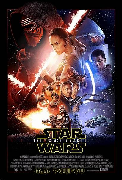 Force Awakens Poster Animated Trippy Wars Star