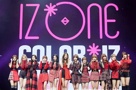 Izoneデビュー曲「la Vie En Rose」mvティーザー公開!