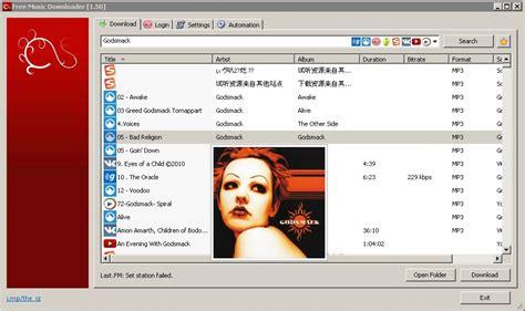 Mp3 downloads made easy fast and free. Free Music Downloader 2.45 - Descargar para PC Gratis