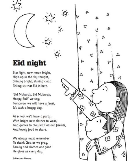 eid coloring page  kids family holidaynetguide
