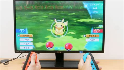'pocket Monsters Let's Go! Pikachu' Play Review, Nintendo Switch's Latest Pokemon What Is The