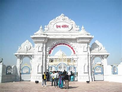 Mandir Prem Vrindavan Gate Mathura Temple Commons