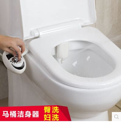 Toilet That Cleans Your Bottom by Simple And Clean Implement No Electricity Intelligent