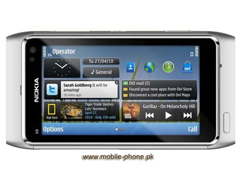 Nokia N8 Mobile Price by Nokia N8 Mobile Pictures Mobile Phone Pk