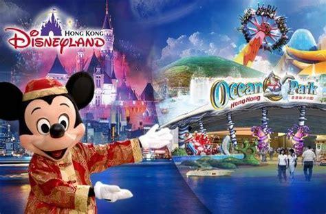 62431 China Flag Buffet Coupon by 57 Hongkong With Shenzhen Disneyland Macau Or