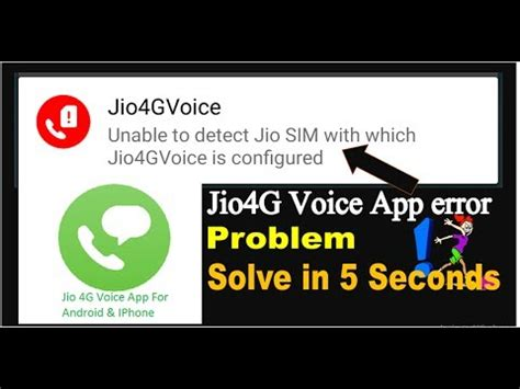 jio voice call not working jio 4g voice app error jio