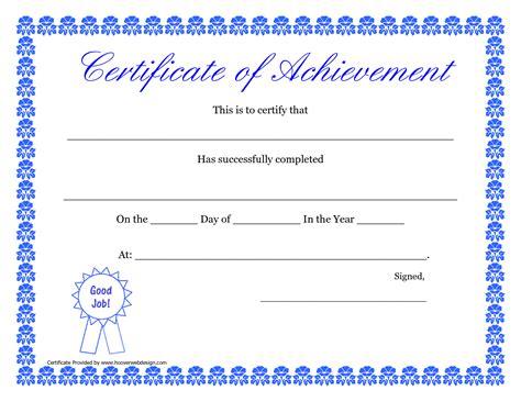 printable templates certificates  achievement