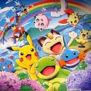 Was Für Ein Pokemon Bist Du : pokemon ~ Orissabook.com Haus und Dekorationen
