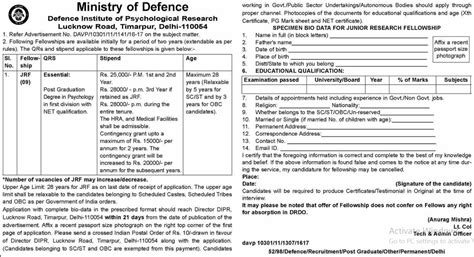 ministry of defence recruitment 2018 mod nic in application form