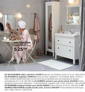 Catalogue Salle De Bains Ikea : catalogue promotionnel ikea maroc pour salle de bain collection 2018 promotion au maroc ~ Teatrodelosmanantiales.com Idées de Décoration