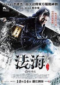 Download The Sorcerer and the White Snake movie for iPod ...