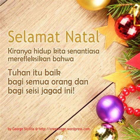 ucapan selamat natal creativege
