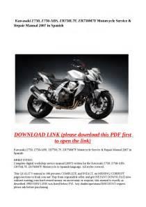 Kawasaki Z750 Service Manual 2007