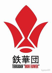 Gundam Toy Shop — Tekkadan Iron Flower Logo Iron Blooded