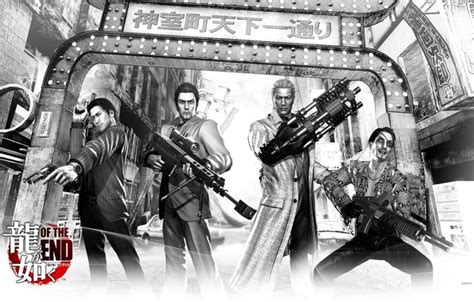 wallpaper weapons  gang yakuza    images