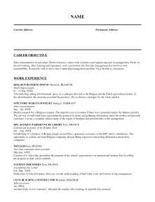salary entry level pharmaceutical sales resume objective exles in customer service