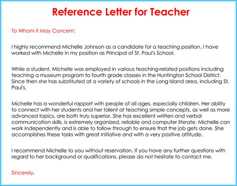 teacher recommendation letter  samples fromats