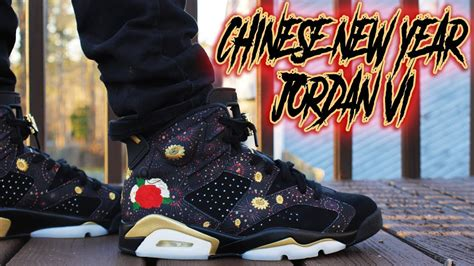"Cop Or Not ?!?! Air Jordan 6 ""chinese New Year"" ""cny"" Review And On Foot !!! Youtube"