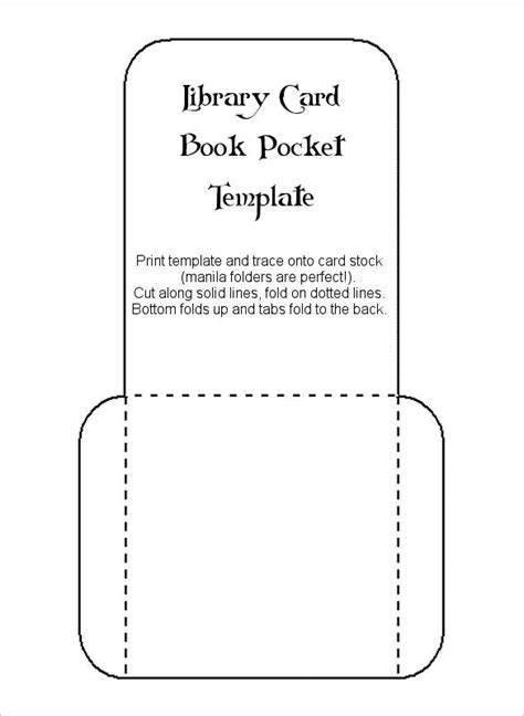 library card templates psd eps  premium