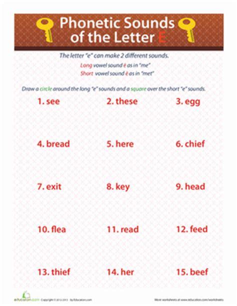 phonetic  worksheet educationcom