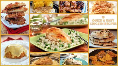 10 quick and easy chicken recipes recipelion com
