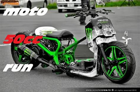 moto 50cc run